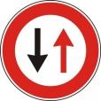 CARTELLO PVC DARE PRECEDENZA SENSI UNICI ALTERNATI D&B